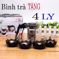 Bình lọc trà thủy tinh kèm 4 cốc – 128 Cao Cấp