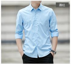 Áo sơ mi nam dài tay kiểu dáng Hàn Quốc , vải lụa thái mềm mịn , chống nhăn cao cấp.(CAM KẾT ẢNH )