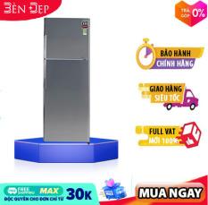 [TRẢ GÓP 0%] Tủ lạnh Sharp Inverter 342 lít SJ-X346E-SL