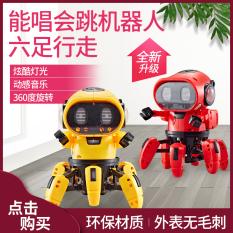 Đồ chơi robot thông minh sáu móng đi bộ nhẹ nhạc nhảy múa