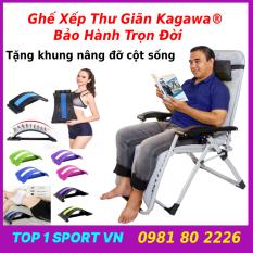 Ghế tựa kiêm ghế xếp thư giãn giường xếp gấp thư giãn 2 trong 1 Kagawa, tặng khung nắn chỉnh cột sống yoga + nệm bông + gối kê đầu – bảo hành trọn đời