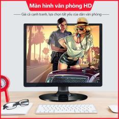 Màn hình máy tính LCD 17 inch, 19 inch máy tính để bàn màn hình HD chơi game xem phim Tops Market