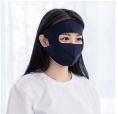 'Khẩu trang ninja' cho cô nàng sợ đen: Kín mặt chỉ để lộ 2 con mắt