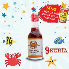 Nước mắm dành cho em bé ăn dặm 60ml (Loại đặc biệt nhạt muối) 9-Nghĩa Phú Quốc – Nước mắm truyền thống 100% từ cá cơm sạch và nhạt muối, giúp bé ăn ngon miệng