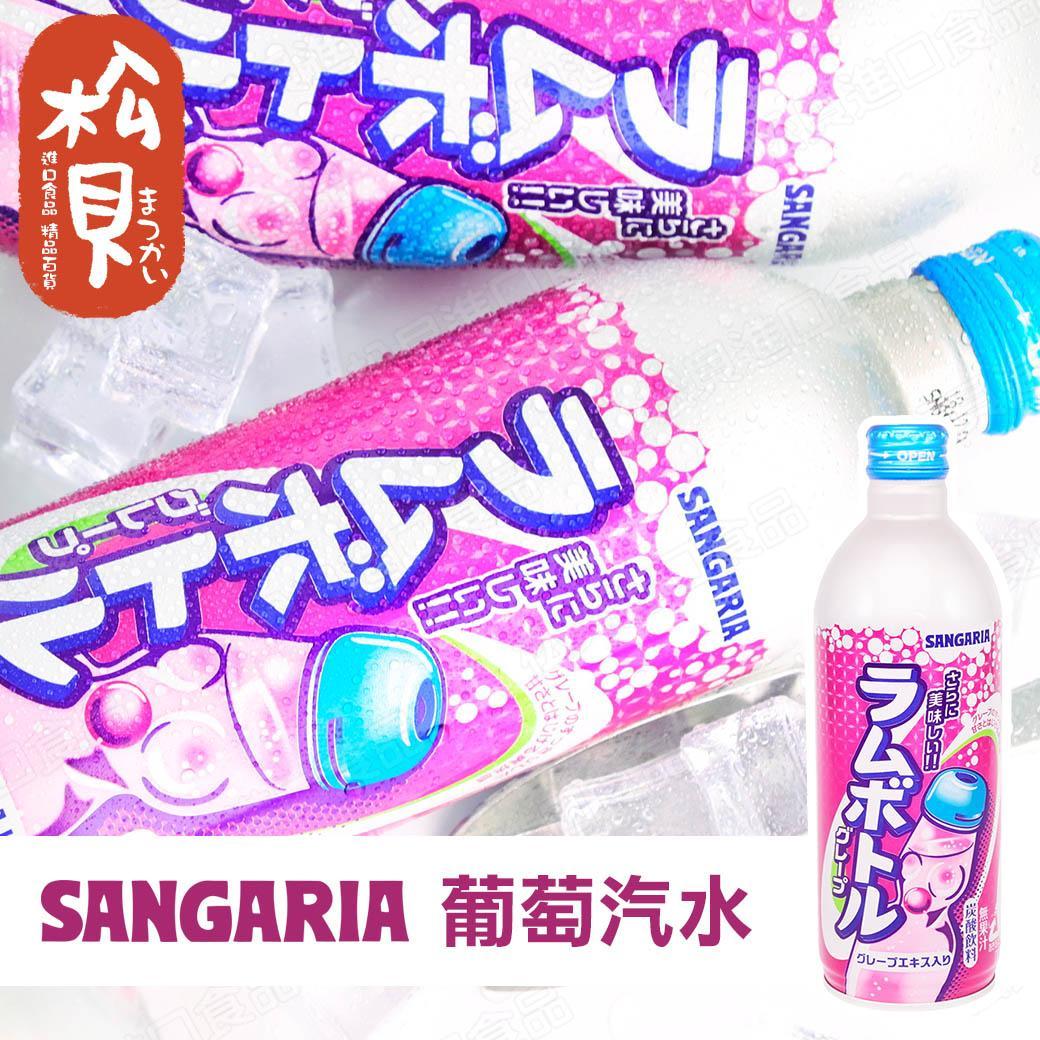 Nước Soda Nho 500g Sangaria