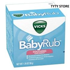 Dầu bôi ấm ngực giảm ho cho bé Vicks Baby Rub