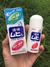 Lăn bôi Muỗi đốt và Côn Trùng cắn Muhi xuất xứ Nhật Bản lọ 50ml (made in Japan)