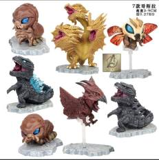 Bộ mô hình Godzilla King of the monsters