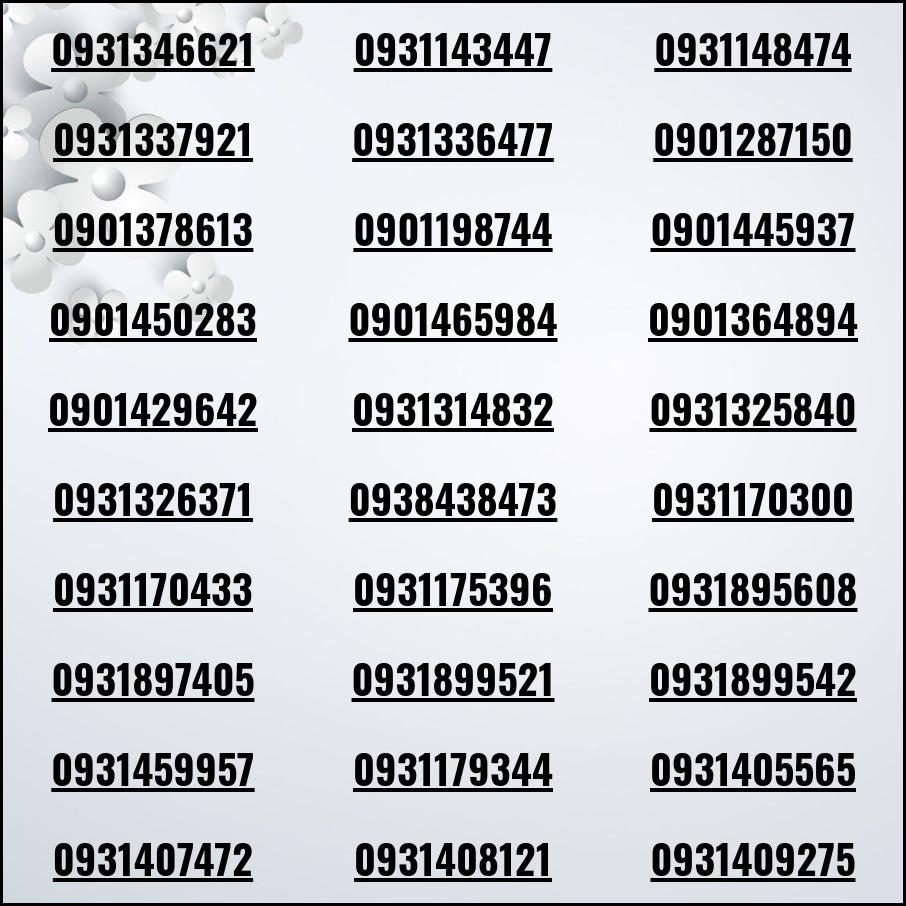 SIM 4G đẹp Mobifone TRÙM DATA | 10 số (09)