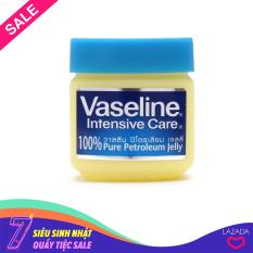 Bộ 2 kem chống nẻ Vaseline 50g