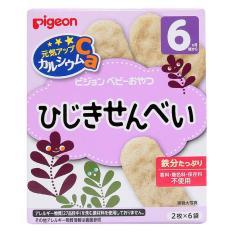 Bánh Ăn Dặm Pigeon Cho Bé 6 Tháng Vị Rong Biển