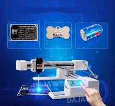 Smart Store Shop Máy khắc laser đa năng công suất cao 3000mW LCD Touch (Taiwan)