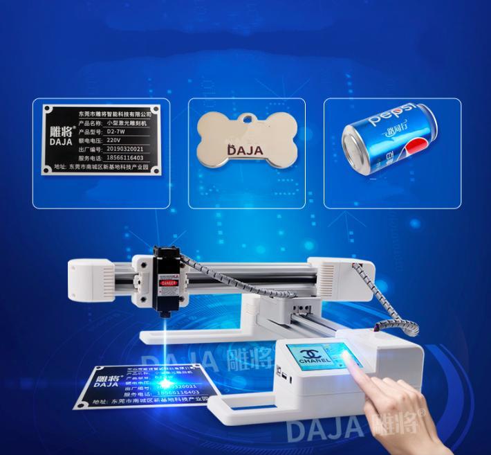 [Trả góp 0%]Smart Store Shop Máy khắc laser đa năng công suất cao 3000mW LCD Touch (Taiwan)