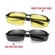 Kính đổi màu đi ngày và đêm gọng kim loại nhẹ, mắt kính polarized phân cực, chống UV400, tặng kèm hộp và khăn lau- MK1904