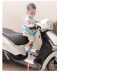 PIC POC Ghế ngồi xe máy tay ga, xe máy điện thông minh an toàn cho bé, xoay ngả linh hoạt 60 độ dễ tháo lắp