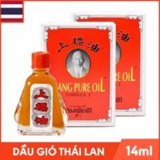 Bộ 2 Dầu Gió Thái Lan Hình Ông Già Siang Pure Oil – Chai 7ml