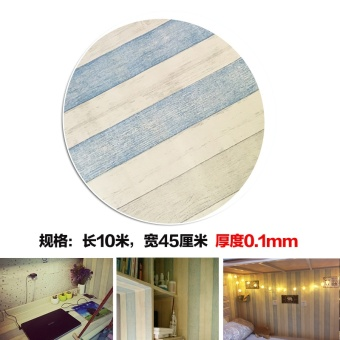 10 x 0.45 M warm decorative wall stickers self-adhesive waterproof wallpaper fresh bedroom bedroom girl students dormitory girl heart wallpaper - intl
