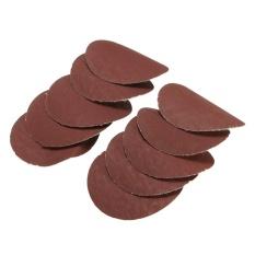 10x 50mm 2inch Sanding Discs Sandpaper 1000 Grit - intl