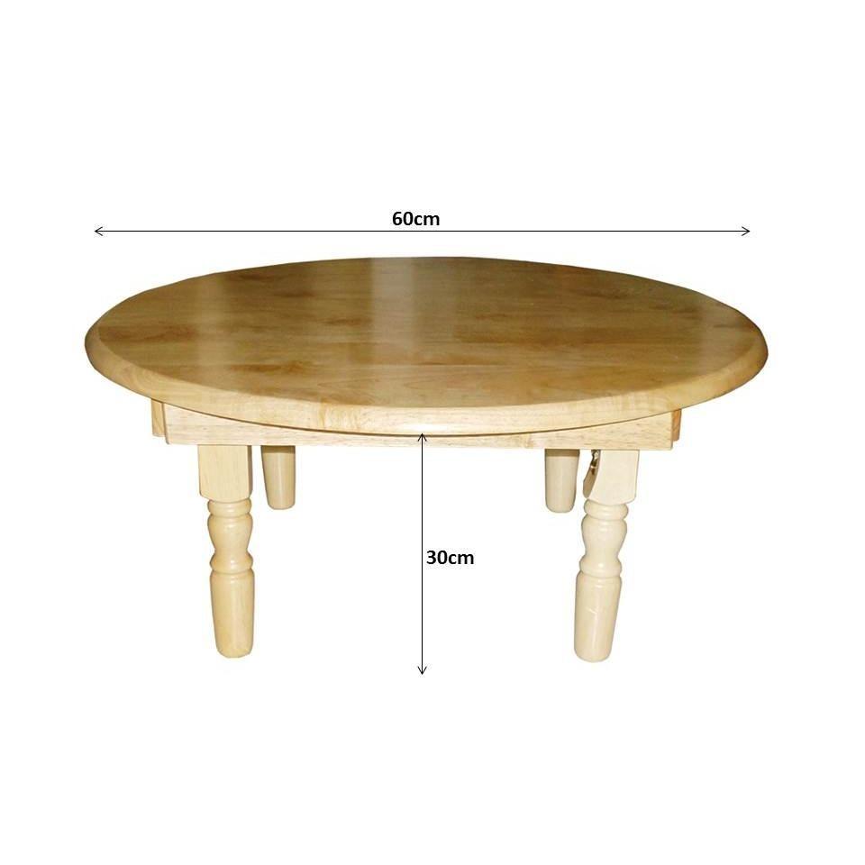 Bàn trà gỗ mặt tròn chân tiện 60x60cm (Tự nhiên)