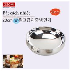 Tô cách nhiệt GGOMI công nghệ chân không đường kính 20cm – Hàng nhập khẩu Hàn Quốc