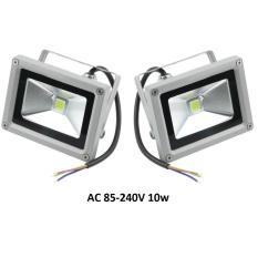 Bộ 2 đèn pha LED 10W (Ánh sáng vàng)