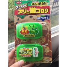 Bộ 2 hộp thuốc diệt kiến Nhật Bản Super Arinosu Koroki