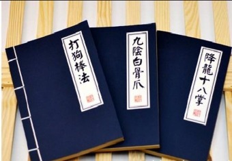 Bộ 3 Sổ Ghi Chú Bí Kíp KungFu
