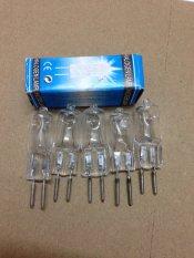 Giá Bộ 5 bóng đèn halogen dùng cho đèn xông tinh dầu