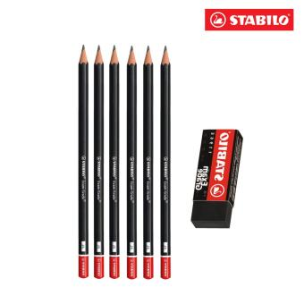 Bộ 6 bút chì gỗ STABILO Exam Grade kèm gôm PC288-C6