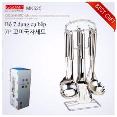 Bộ 7 dụng cụ nhà bếp GGOMI MK525 – Hàng nhập khẩu Hàn Quốc