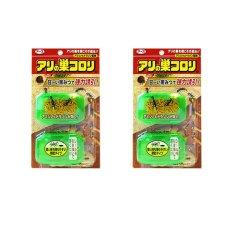 Bộ Bộ 2 hộp thuốc diệt kiến Arinosu Koroki