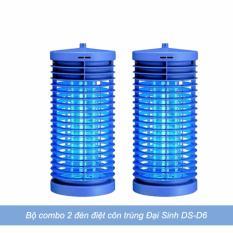 Bộ Combo 2 Đèn diệt côn trùng Đại Sinh DS-D6