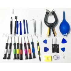 Bộ dụng cụ đồ nghề tháo lắp sửa chữa điện thoại