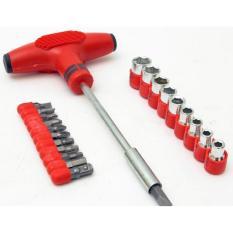 Bộ dụng cụ sửa chữa đa năng 22 món chữ T