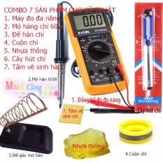 Bộ mỏ hàn chì 60w + 6 món dụng cụ kỹ thuật