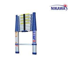 Bộ thang nhôm rút gọn Nikawa NK-38 (xanh)