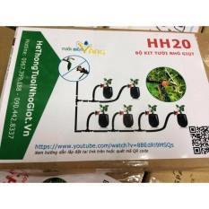 Bộ tưới nhỏ giọt đơn giản HH20 cho 20 chậu