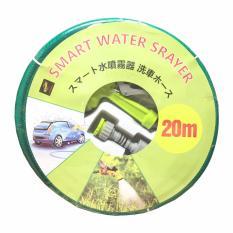 Bộ vòi xịt rửa xe tưới cây đa năng kèm dây dài 20 mét RCB183