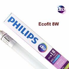 Bóng đèn LED Tube EcoFit Philips 8W 0,6M (Trắng, Vàng)