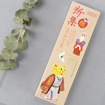 Bookmark họa tiết truyền thống Nhật Bản
