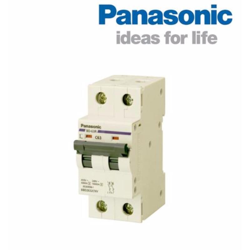 Bảng giá Mua Cầu dao chống giật 50A Panasonic BBDE 25031CNV