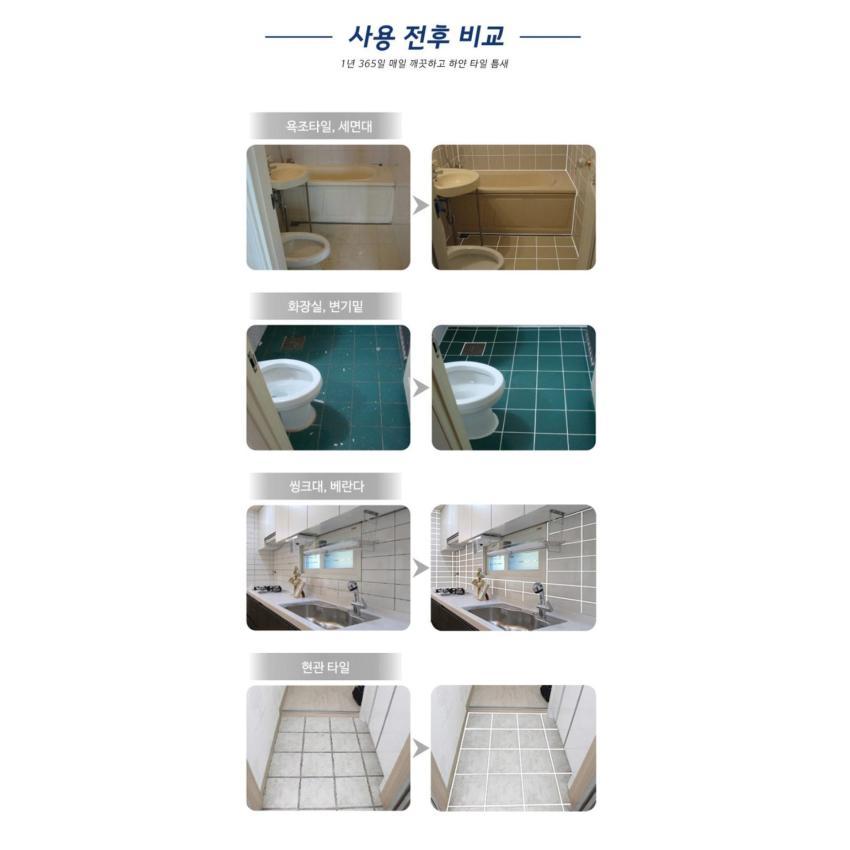 Chai lát nền làm sạch đa năng Hàn Quốc Du Kkeobi