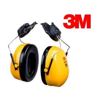Chụp tai chống ồn gắn nón 3M Peltor Optime 98 H9P3E(Vàng)
