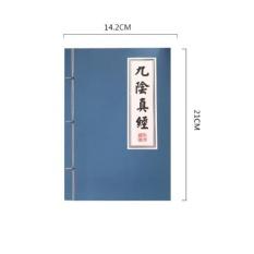 Combo 10 sổ tay ghi chú kiểu bí kíp kungfu KKS1211