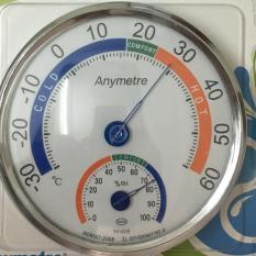 Combo 2 nhiệt ẩm kế Anymetre tặng 1 gói tăm chỉ nha khoa 50P