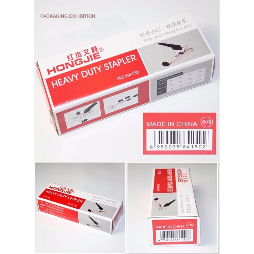 Dập ghim Hong Jie H4150 loại lớn( 120 trang) tặng 01 hộp đinh ghim 23/13