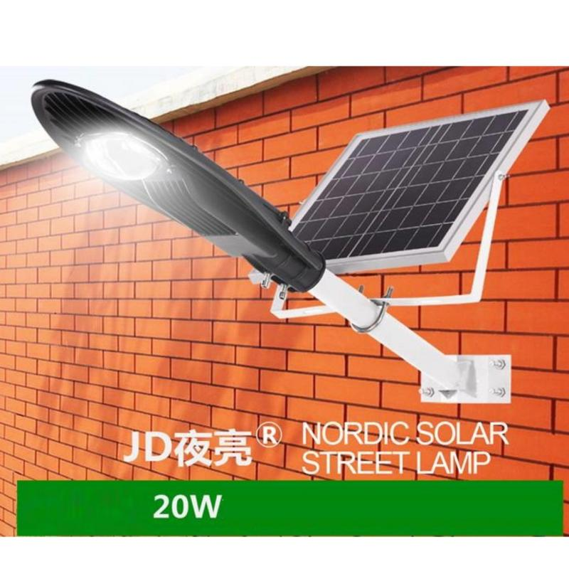 Bảng giá Đèn chiếu sáng đường phố năng lượng mặt trời LED 20W- MTD20