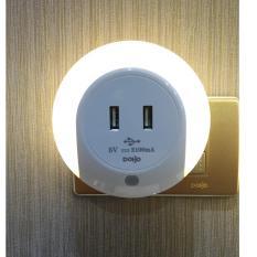 Đèn Ngủ Cảm Ứng Kiêm Sạc USB 2.1A DoBo
