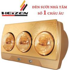 Đèn sưởi nhà tắm Heizen 3 bóng HE-3B 825W (Cam kết chính hãng)