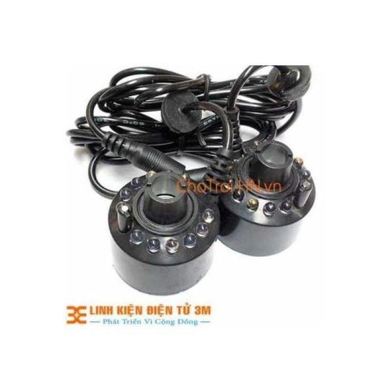 Bảng giá Mua Động Cơ Phun Sương DJ20-12 20mm 24V-2A 16W 500ml/h V3